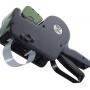 Personnalisées 3 LIGNES - 36 Caractères - 29X28mm
