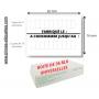 Étiquettes 26X16 mm FABRIQUÉ LE + A CONSOMMER JUSQU'AU : Universelles