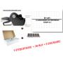 copy of Étiquettes 18x10mm Blanches pour Étiqueteuse Sato PB-1